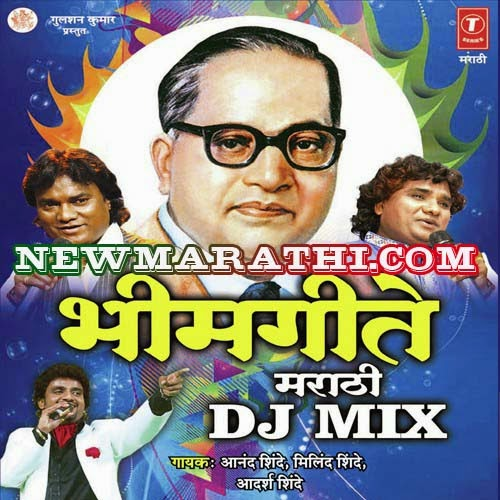 Marathi Movies Marathi Mp3 Songs Free Download L A To Z | Auto Design ...