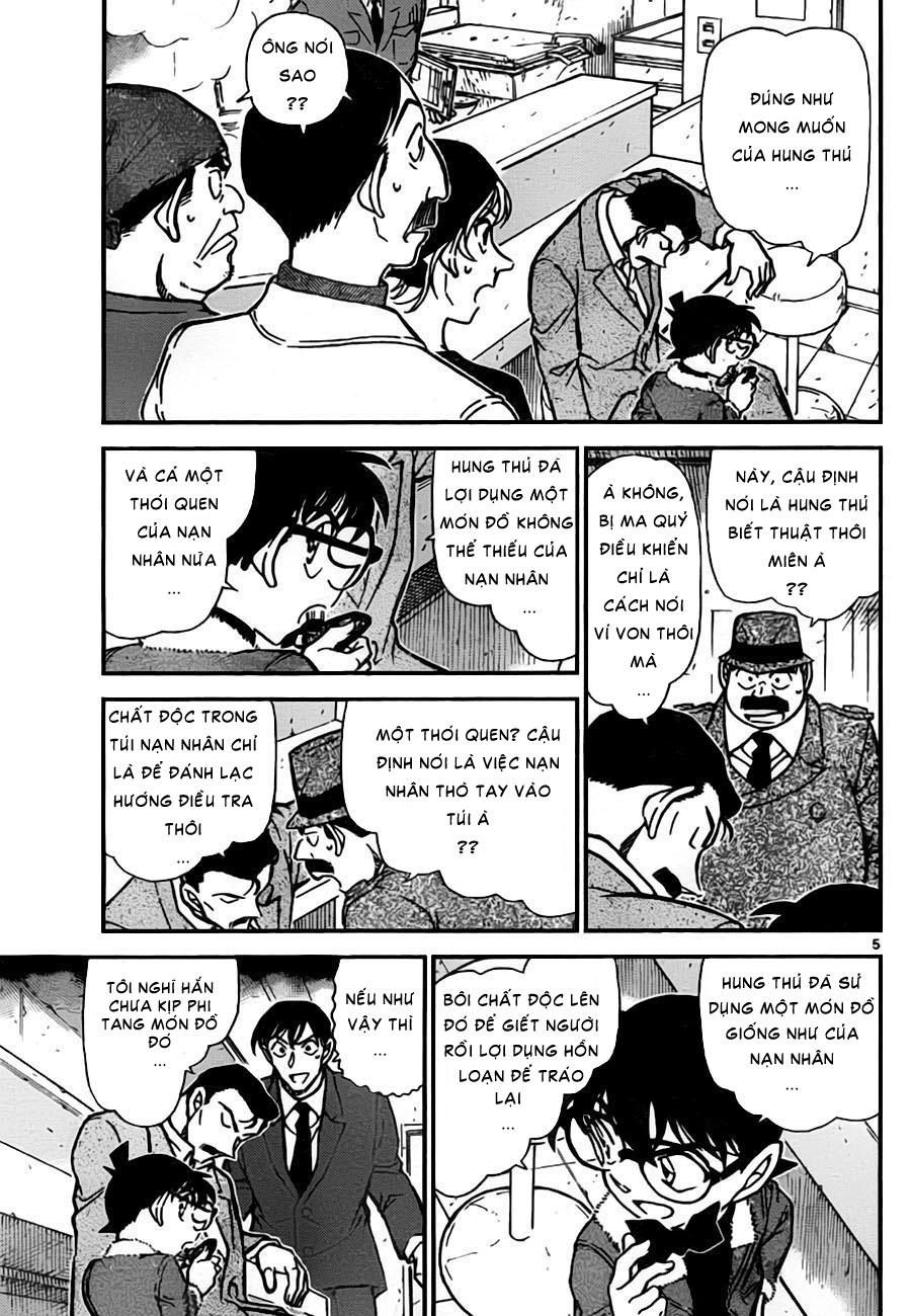 Detective Conan - Thám Tử Lừng Danh Conan chap 767 page 6 - IZTruyenTranh.com