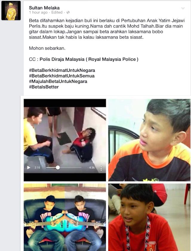 (Gambar) Wajah Kaki Pukul Junior dalam 2 Video Buli Asrama 2014