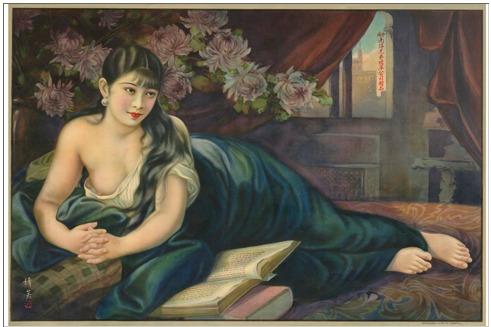 SHANGHAI+PROPAGANDA+POSTER+ART+CENTRE-22