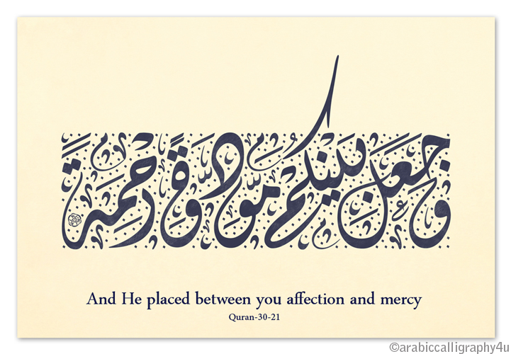Arabic calligraphy for you
