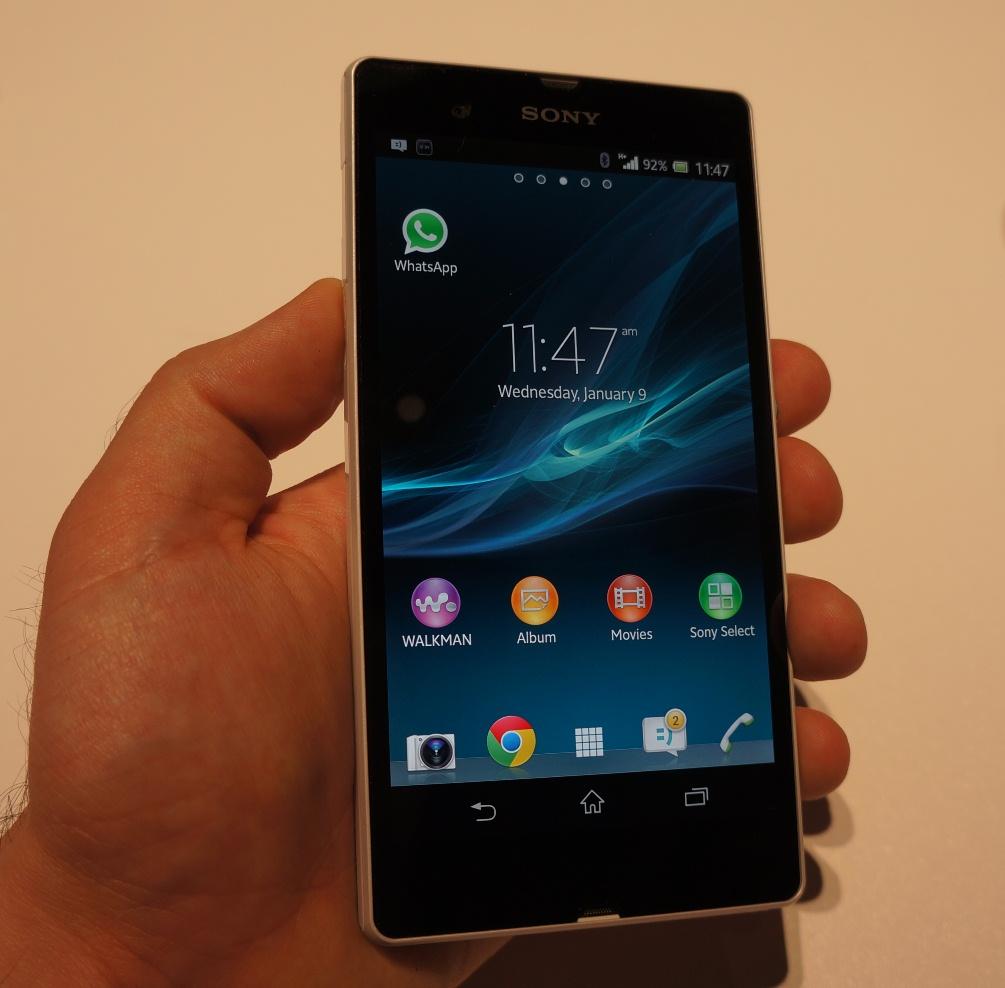 углы обзора Sony Xperia Z