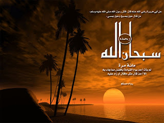 ������ ������� ����� Islamic Wallpapers