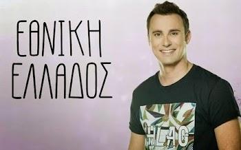 Γιώργος Καπουτζίδης: Συζητά με το Mega για την συνέχεια της «Εθνικής»;