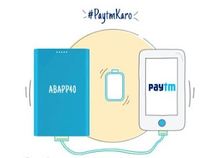 (3PM to 6 PM) Get Branded Power Bank and Upto 65% OFF with Extra upto 50% Cashback – buytoearn