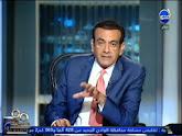 - برنامج 90 دقيقة مع أسامه منير حلقة الأربعاء 20-8-2014