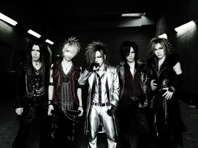 The Gazette - Suicide Circus Lyrics