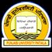 Punjabi University Result