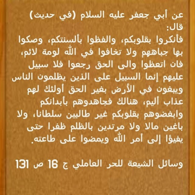 تنوير الكويت