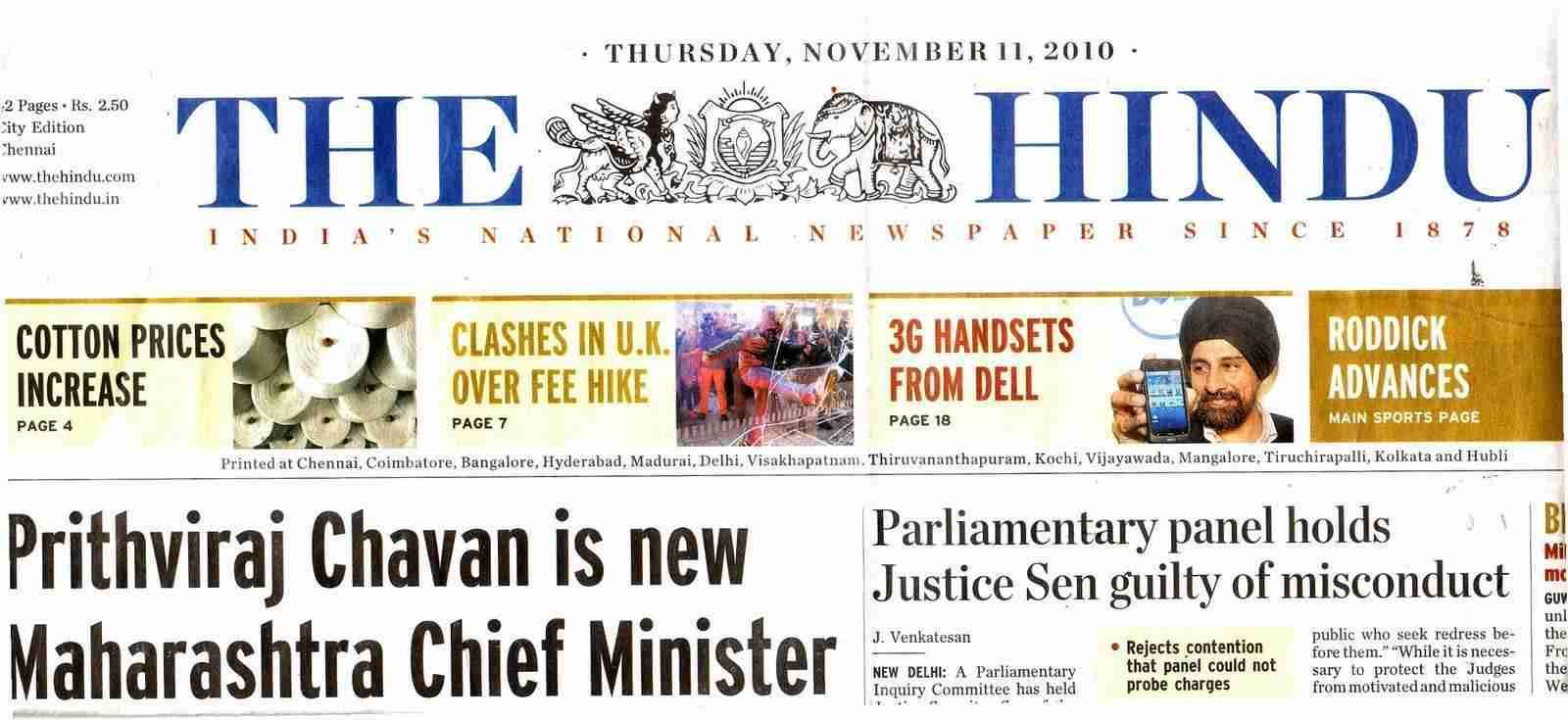 The Hindu epaper - Todays The Hindu English Newspaper