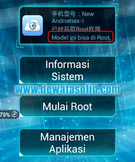 root-android-tanpa-pc-menggunakan-key-root-master