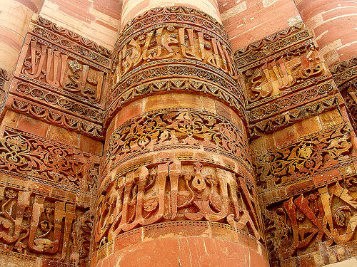 QUTUB MINAR ARCHITECTURE EBOOK DOWNLOAD