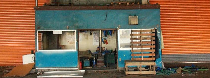 万代島の魚市場跡