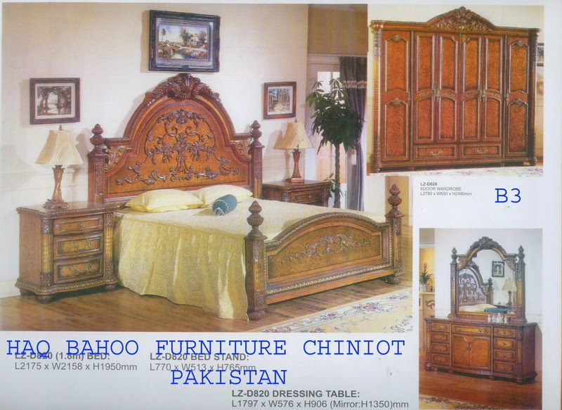 Furniture Design In Pakistan 2014 new bridal furniture design 2015 ~ just bridal