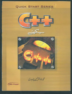 C++ Urdu Learning Book By Muhammad Zulqarnain Haider