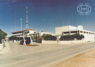 QSL de Radio Cyprus
