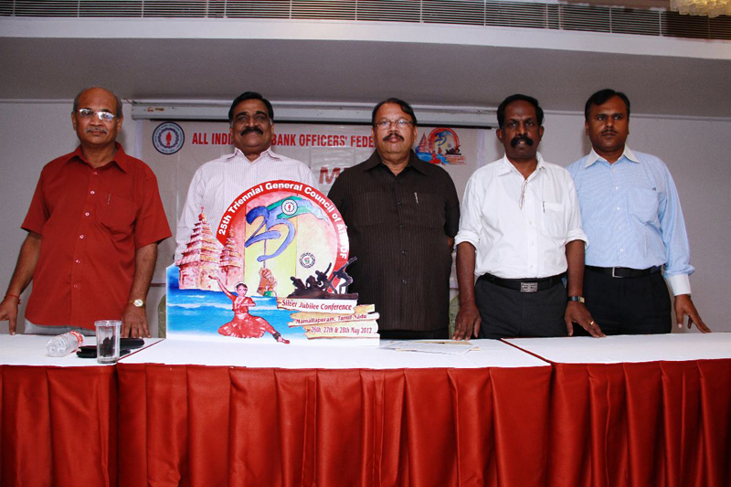 SBI Officers Association Mumbai Circle http://www.searchtamilmovies.com/2012/05/sbi-officers-association-25th-year.html