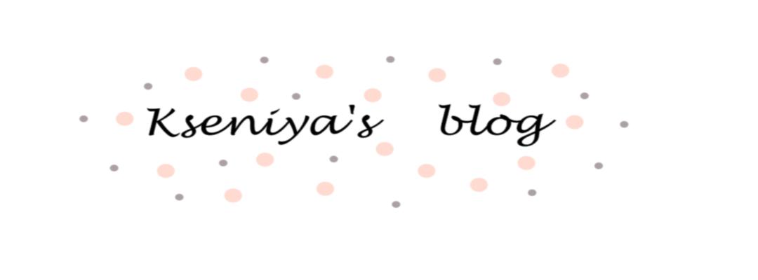 Kseniya's blog