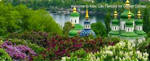 Kiev Ukraine Slide Presentation