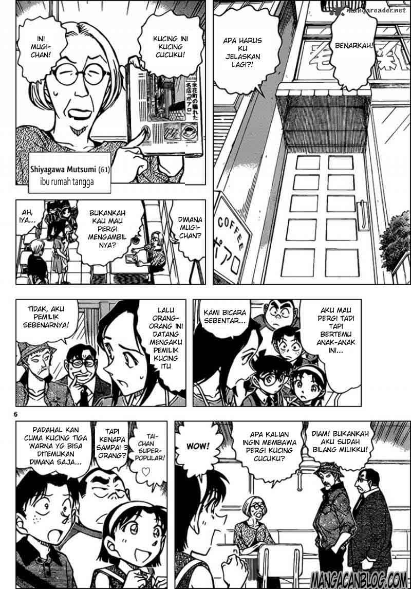 Komik detective conan 865 - si kucing belang 866 Indonesia detective conan 865 - si kucing belang Terbaru 5|Baca Manga Komik Indonesia|Mangacan