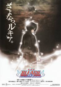 Download Bleach Filme 3 Fade to black Legendado baixar filme 3 de bleach