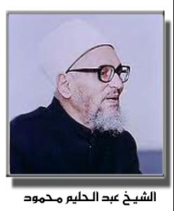رائد الفلسفة الإسلامية (الثاني) :
