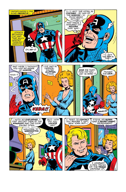 Captain America (1968) Issue #223 #137 - English 9