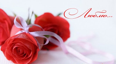 Une déclaration d'amour blog