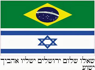 Shalom Jerusalém