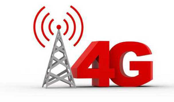 إطلاق خدمة 4G الأسبوع المقبل بالمغرب