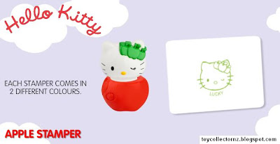 McDonalds Hello Kitty Happy Meal Toys 2011 - Australia and New Zealand release - Apple Stamper
