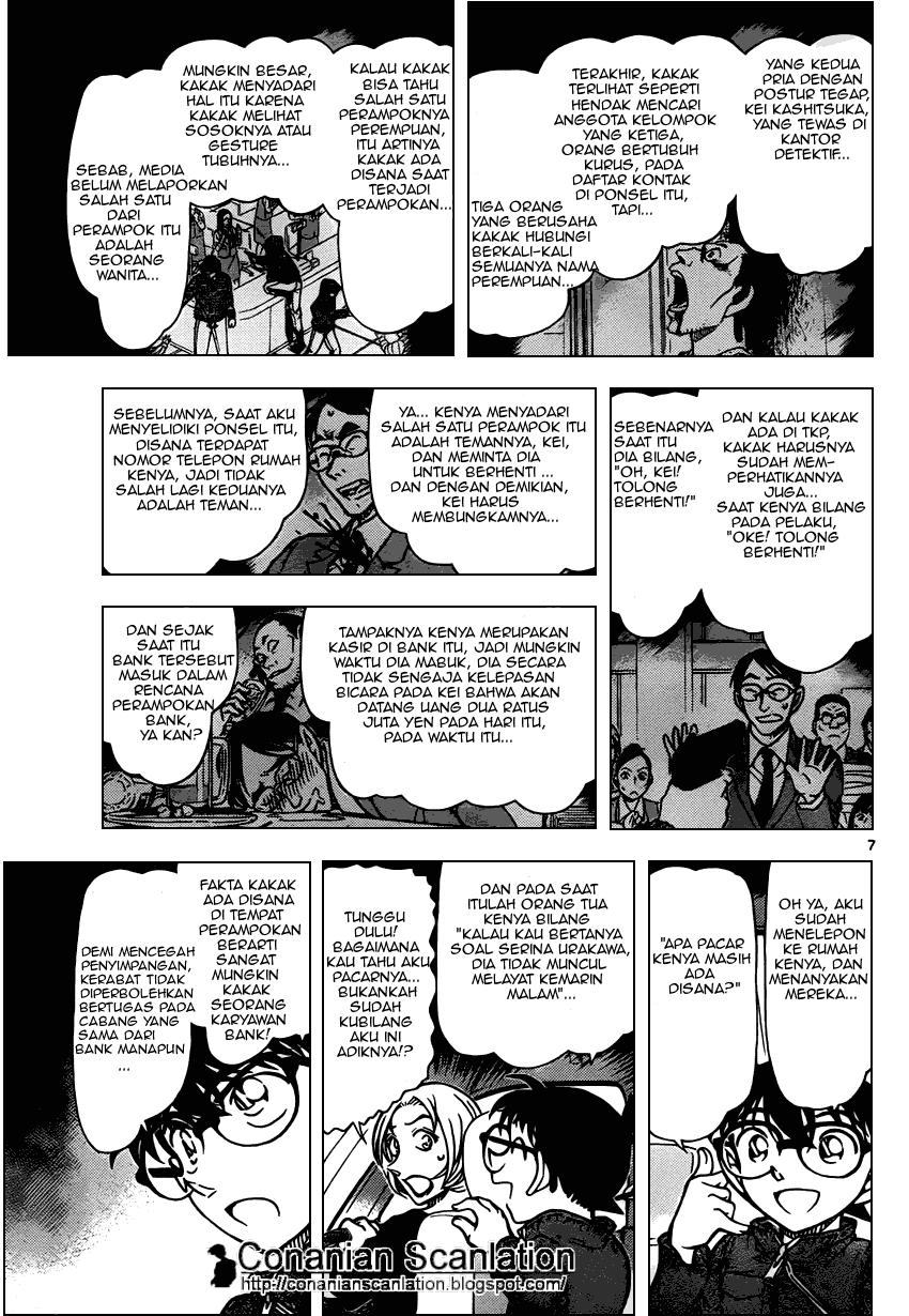 Baca Manga, Baca Komik, Detective Conan Chapter 799, Detective Conan File 799 Indo, Detective Conan 799 Bahasa Indonesia, Detective Conan 799 Online