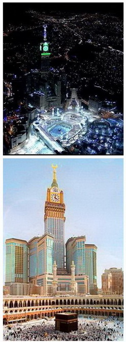 MAKKAH & AGAMA