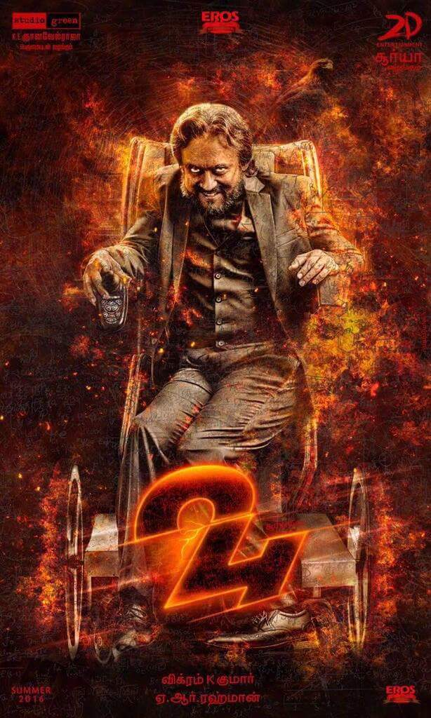Surya all about surya only about surya 24 movie first look 24 movie stunning first look posters download thecheapjerseys Images