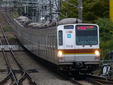 東急東横線 特急 元町・中華街行き 7000系@自由が丘