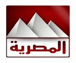 تردد قناة الفضائية المصرية على النايل سات 2015