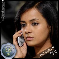 Ee Adutha Kaalathu: A film by Arun Kumar Aravind starring Indrajith, Tanushri Ghosh, Murali Gopy, Lena, Anoop Menon, Nishan, Mythili etc. Film Review by Haree for Chithravishesham.