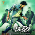 Prabhas Mirchi Telugu Movie 2013 Wallpapers hd