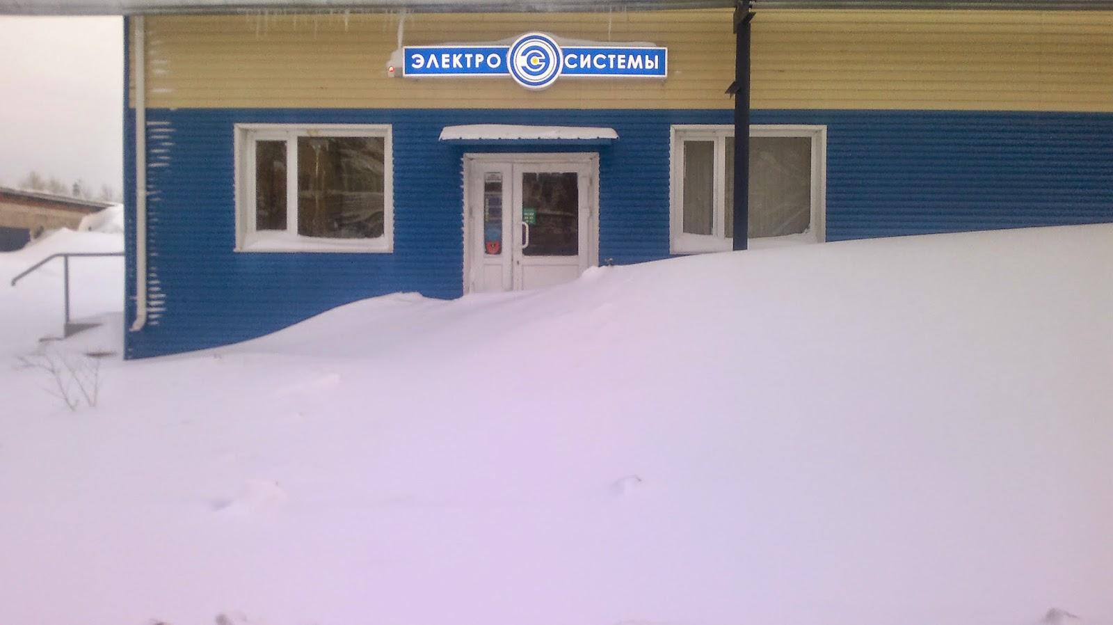 Электросистемы в снегу