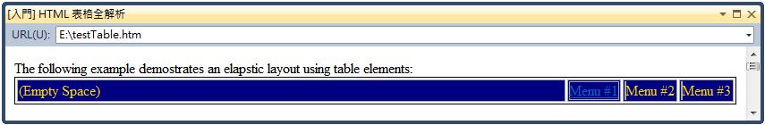 範例一: 可以彈性調整大小的標題列