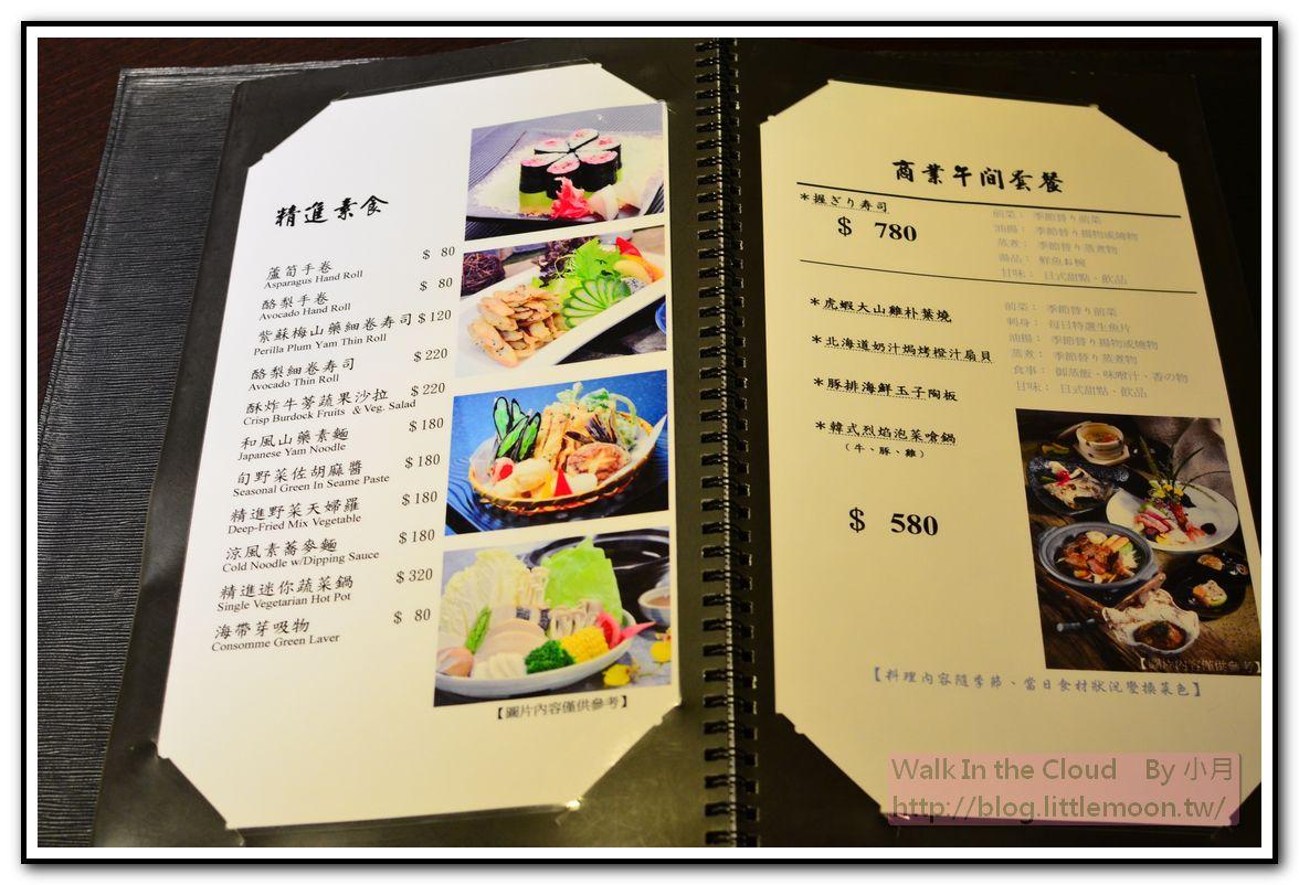 素食與午間套餐的菜單