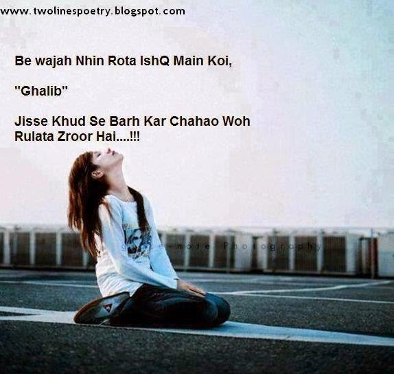 ... Shayari,Best Ghalib Poetry,Latest Mirza Ghalib Urdu Shayari   2 Lines