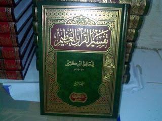 Aqidah Asma' wasshifat yang Dianut Ibnu Katsir Dalam Tafsirnya (Jawaban Untuk Situs Penentang Manhaj Salaf Bag.3)