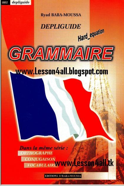 fran u00e7ais grammaire