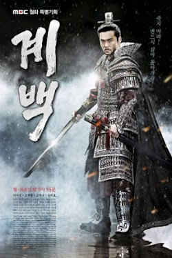 Tướng Quân Giai Bá - Gye Baek (2011) Poster
