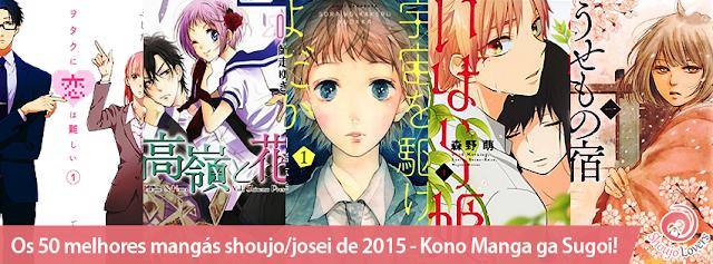 Os 50 melhores mangás Shoujo/Josei de 2015 pelo Kono Manga ga Sugoi!