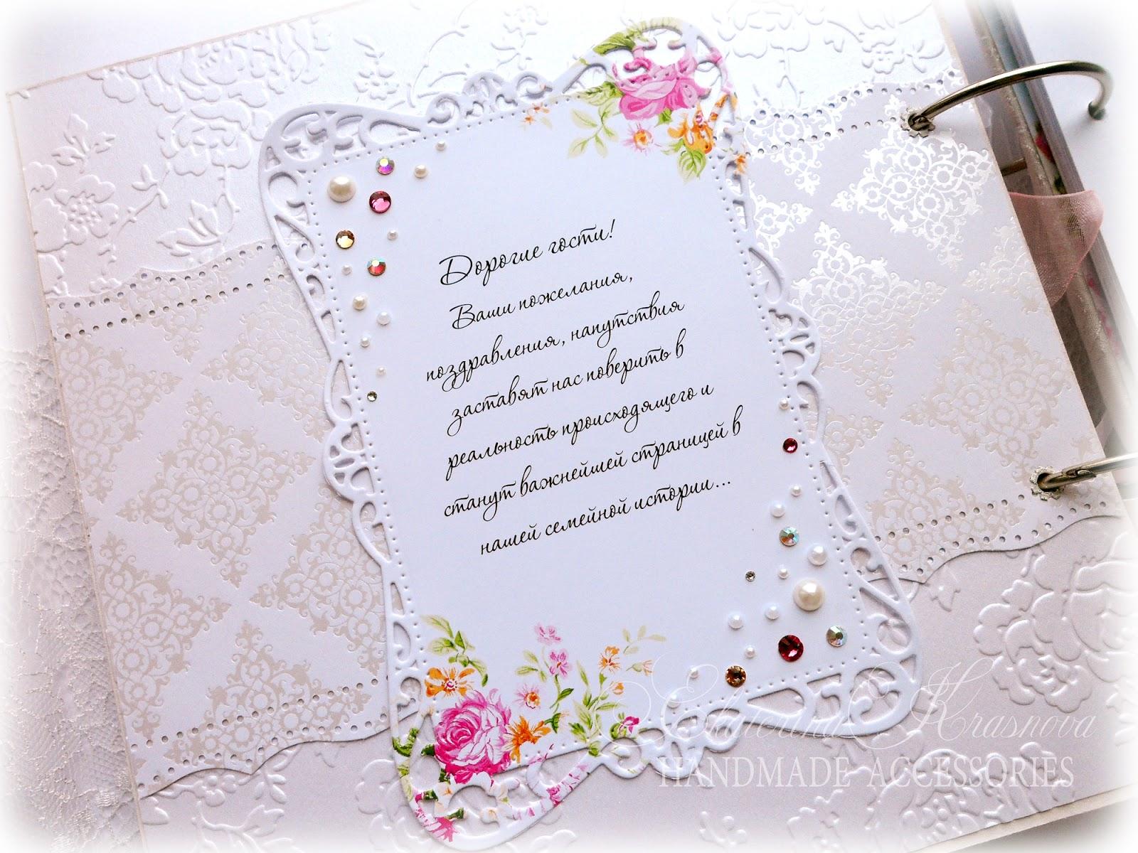 Прикольные поздравления со свадьбой молодоженам 69