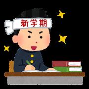 新学期にやる気に溢れる学生のイラスト(男子)