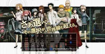 Living ADV: Steins;Gate