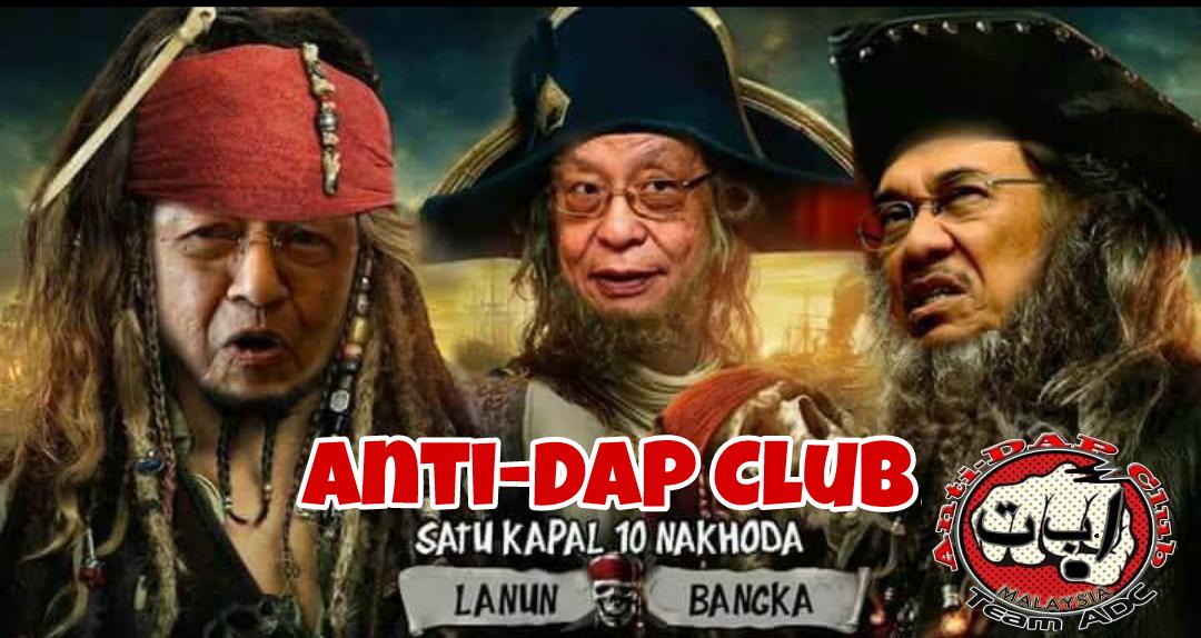 Anti-DAP Club